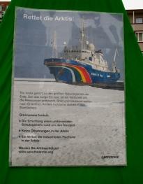 IceRide Augsburg 2014 (19)